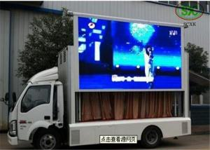 China Electronic Advertising  Mobile Truck LED Display P10 smd3535 1R1G1B brighter led screen on sale