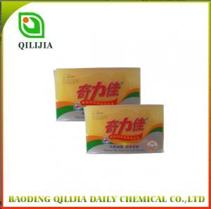 China laundry soap on sale