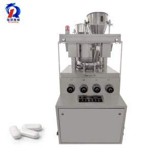 China Milk Powder Tablet Press Machine High Rotary Speed 5~28 R / Min on sale