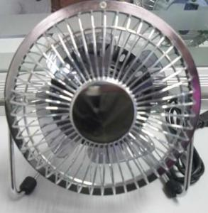 China Ultra-quiet, Lightweight fashion, Push-button, up and down USB mini fan on sale