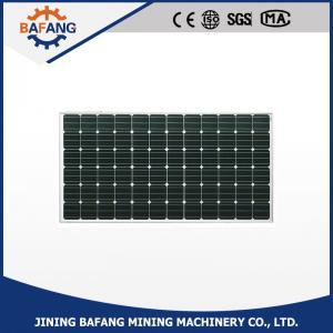 China High quality mini Monocrystalline solar panel with cheap price on sale