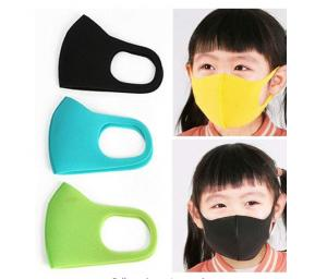 China Reusable Facial Protection Mask Anti Pollution PM2.5  For Outdoor Travel on sale