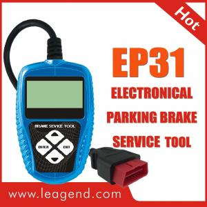 China EPB service tool EP31 for Mercedes, Audi, VW, Volvo to inspects brake system for air on sale