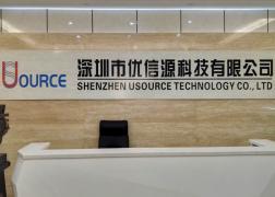 China Shenzhen USource Technology Co., Ltd manufacturer