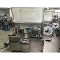China Flat - Plate Type Small Blister Packing Machine With Button Pannel Operation on sale