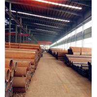 Bolier Seamless Alloy Steel Tube TT ST 35 N/TT ST 35 V / P215NL TC 1/P255QL For Low Temp Services