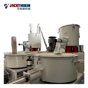 China 30-110 Kw Plastic Powder Mixer , PVC Mixer Machine High Speed Hot Cold on sale