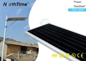 China High Lumen Solar Lights Street Lighting with CE RoHs Certificates on sale