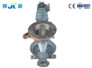 China Strawberry Powder Blow Through Rotary Valve Anti Blocking Rotary Air Valve on sale