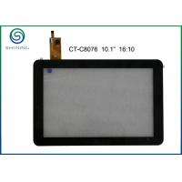 "10.1"" I2C Interface Projected Capacitive Touch Screen With 16 : 10 COF Type GT928 IC Controller"