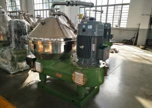 China Algae Centrifuge Separation , Centrifugal Solid Liquid Separator DPFX Series on sale