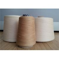 China 32s /1 Cotton Acrylic Knitting Yarn 50 / 50 Blend Dyed Yarn For Knitting Sweaters And Fabric on sale