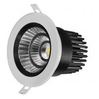 Lifud Driver Circular LED Ceiling Downlights , LED Recessed Downlights