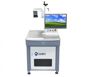 China UV Laser Marking Machine Series MUV-3/5 on sale