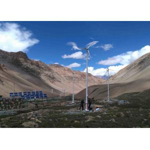 Quality Household 10kw Off Grid Wind Generator , Personal Windmill Turbine With Hybrid Renewable Power for sale