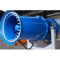 Truck Mounted Dust Control Misting System / Blue Dust Suppression Sprays
