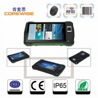 uhf rfid reader with fingerprint scanner