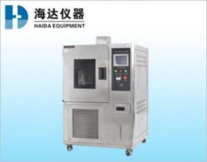 China Temperature & Humidity Environmental Chambers on sale