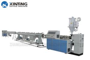 China 16-630mm Plastic PE Pipe Making Machine, Single Screw Pipe Extrusion Line on sale