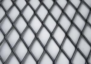 China Heavy Type Aluminum Expanded Metal Mesh , Fire Proof Expanded Metal Mesh Screen on sale
