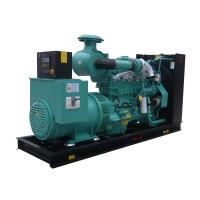 China 40 Kva 80KW 100kva Super Silent Brushless Diesel Generator on sale