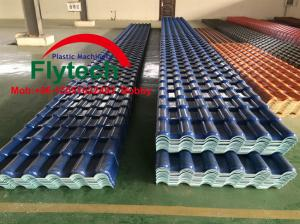 China 1040MM ASA Polymer Roof Tile Making Machine / Plastic Spanish Roofing Tile Making Machine / PVC Roof Tile Machine on sale