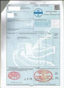 The Embassy Of The United Arab Emirates Oman Bahrain Hong Kong Embassy Certification 3 Working Days For Sale Certificate Of Origin Manufacturer From China 108127058