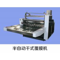 semi automatic thermal film laminating machine, precoating film laminator