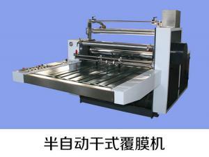 China semi automatic thermal film laminating machine, precoating film laminator on sale