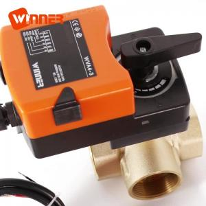 China 24VAC three way DN32 water flow control valve for air conditioning, heat pumps on sale