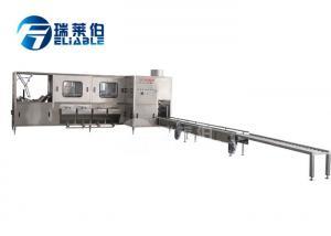 China 3 em 1 equipamento carbonatado asséptico do enchimento da bebida da máquina de enchimento da água de 5 galões on sale