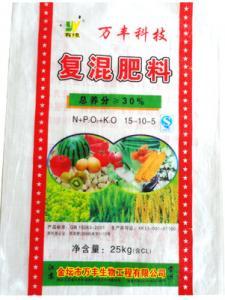 China 30% Compound 15 - 10 - 5 potato fertilizer, NPK potato fertilizer with chlorine for corn, soybeans, fruit trees on sale