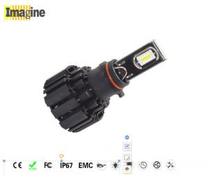 China P13W Fanless Led Headlight Kit 8000lm 6000k Low Power Consumption For Vehicle Lighting on sale