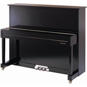 China 123cm 88 Key Junior Acoustic Upright Piano For Concert playing AG-123V1 on sale