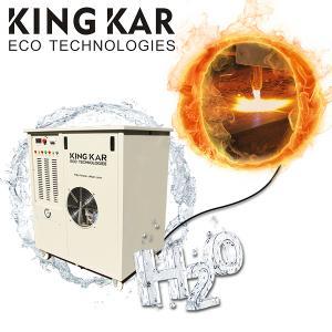 China Brown Gas for CNC Cutting Kingkar7000 on sale