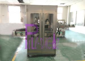 China Automatic Labeling Machine For 2L PET Bottle And Bottle Cap on sale