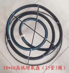 China Aeration Tube Disc for fish pond on sale