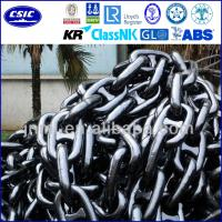 Marine Products Anchor chain