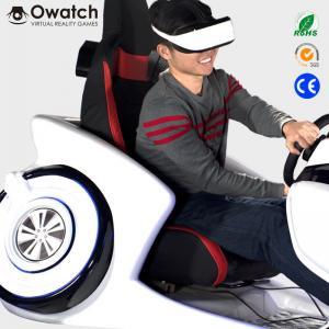 China Merryland CE entertainment equipment driving price arcade game machine vr 9d motion simulator racing simulator on sale