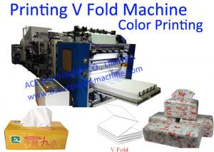 China 2 Colors Printing Interfold Tissue Paper Machine on sale