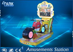 China 50W Racing Game Machine 6 View For Super Mall 17 Maps 7 Inch Display on sale