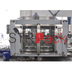 China Electronic Weighing Shampoo Filling Machine For Food Packaging / Pharmacy on sale