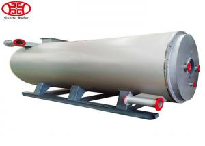 China Low Pressure Thermal Oil Boiler , Food Industry Thermic Oil Boiler on sale