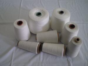 China High Tenacity 100% Polyester Core Spun Yarn ,Twisted Thread on sale