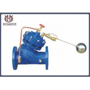 China Float Ball Y Type Control Valve , Hydraulic Flow Control Valve Flange Type on sale