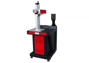 China Z Linea は繊維レーザーの彫版装置/レーザーの印システムを上演します on sale