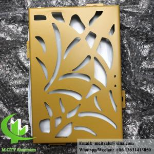 China architectural aluminum facade for wall cladding powder coated RAL color gold color on sale
