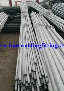 China Large Diameter Stainless Steel Seamless Pipe Seamless Stainless Steel Tube on sale