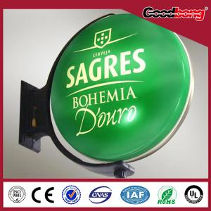 China New design Custom outdoor advertising led rotated light box/acrylic light box material wholesale