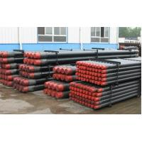 China Atlas Standards Drilling Rig Tools Drill Rod / Drill Pipe For Rotary Drilling Machine on sale
